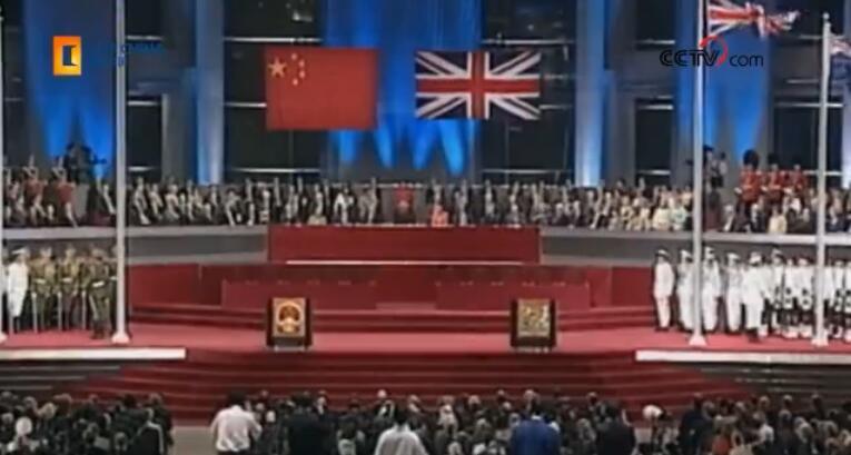 21年前香港回归难忘瞬间