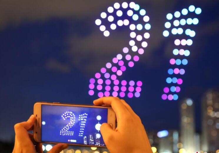 香港百架无人机户外光影汇演庆祝回归祖国21周年