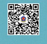 河北食药监微信