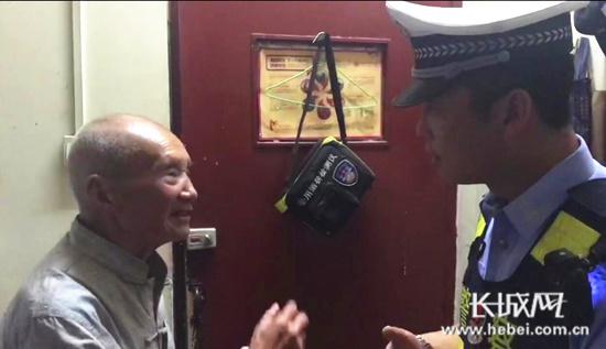九旬老人邯郸探亲迷路 交警帮忙找到亲人
