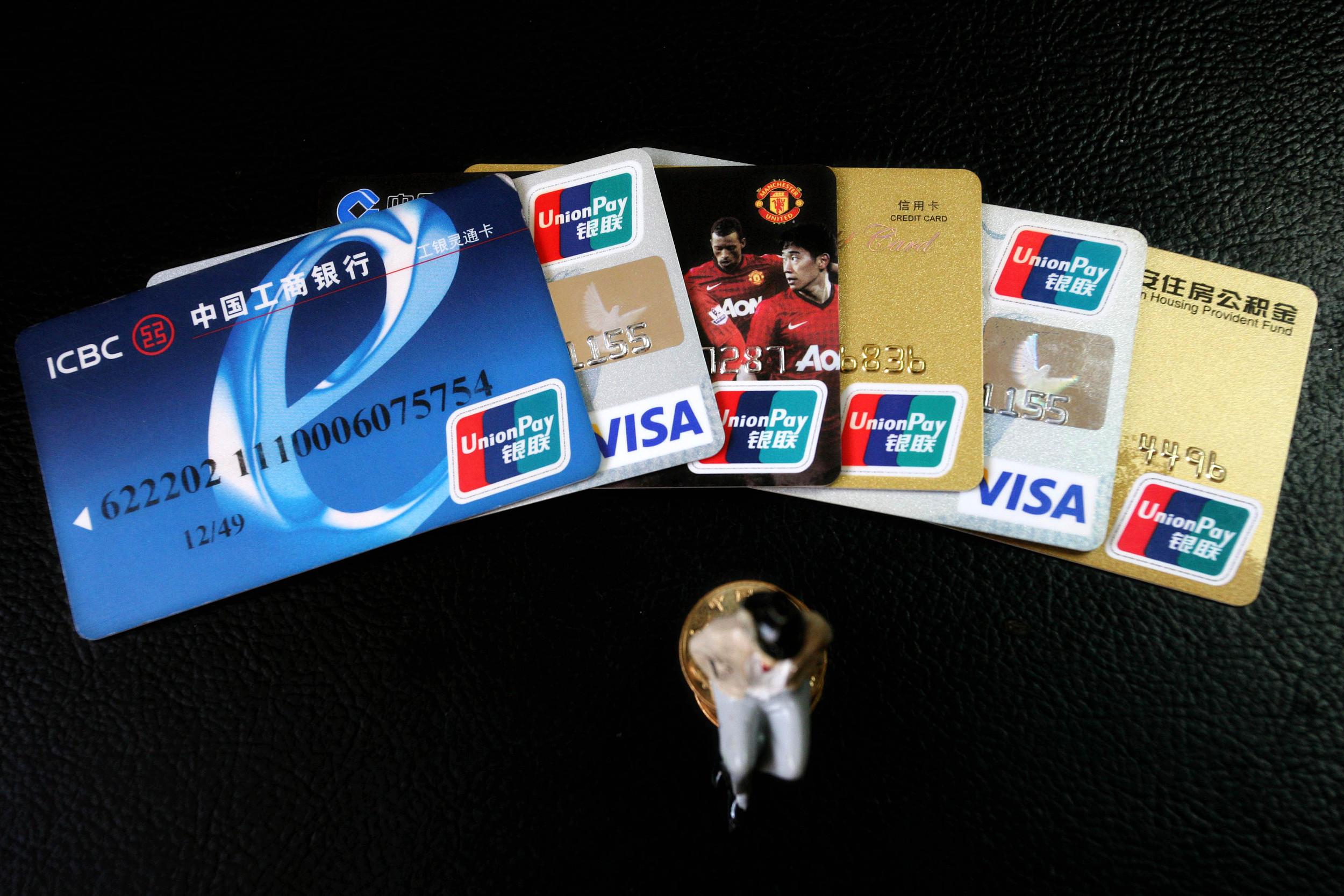 信用卡抢滩再升级