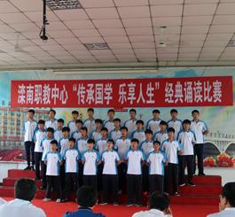 唐山滦南:诵读国学经典 传承华夏文明