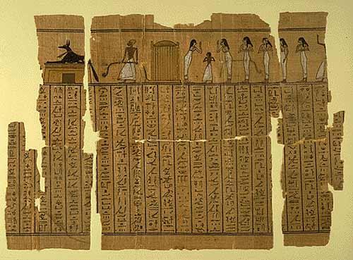 古埃及文明之莎草纸