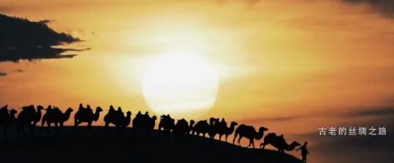 丝路:西去东来的旅途