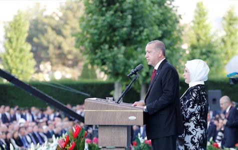 土耳其举行总统就职仪式