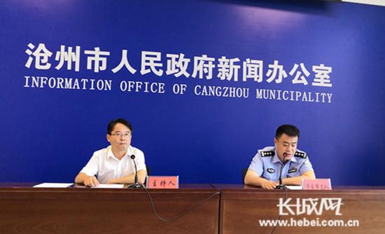 沧州交通秩序整治工程进展