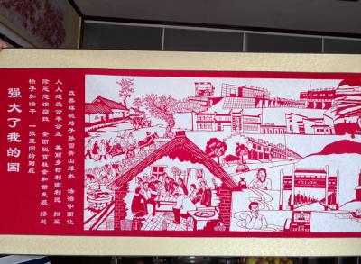 阜城剪纸艺人历时半年制作4米长剪纸 纪念改革开放40周年