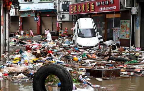 """强台风""""玛莉亚""""袭来福建牙城一片狼藉"""
