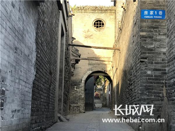 """【美丽邯郸】走进武安伯延古镇 """"徐家大院"""""""