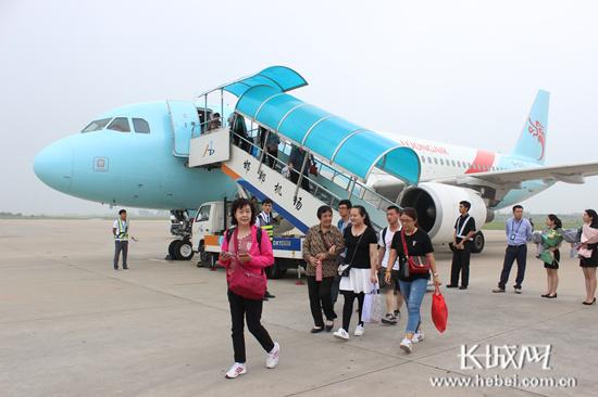 邯郸至西宁航线开通