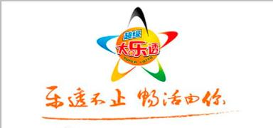 重庆一人摘1600万追加头奖 大乐透奖池上涨至67.45亿