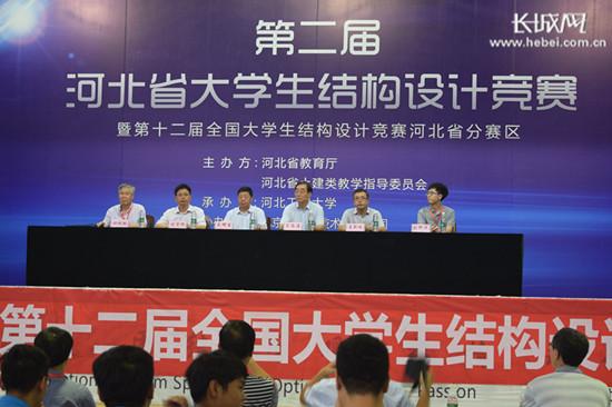 第二届河北省大学生结构设计竞赛在河北工程大学成功举办