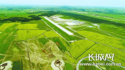 承德围场通用机场年底实现通航 远期规划等级为4C
