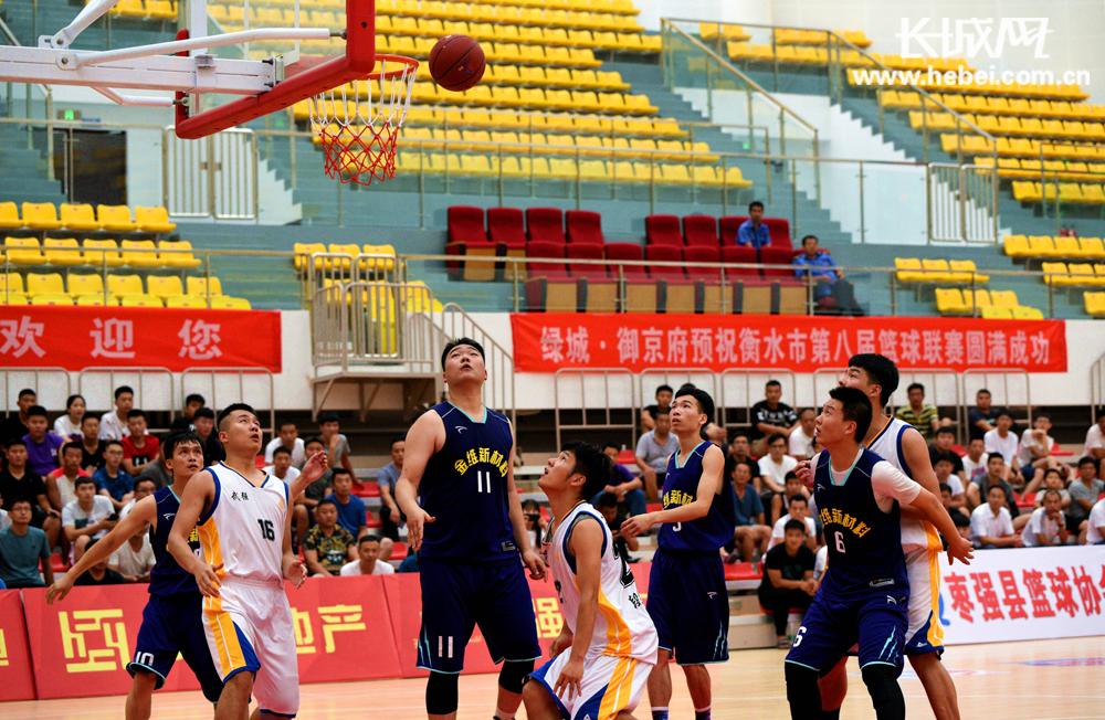 衡水市第四届篮球文化节在枣强鸣哨开球