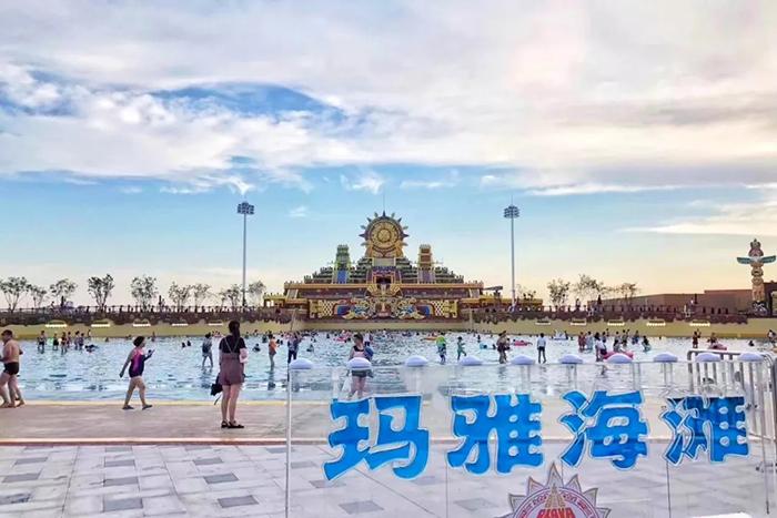 全新天津欢乐谷二期·玛雅海滩水公园今日盛大开放