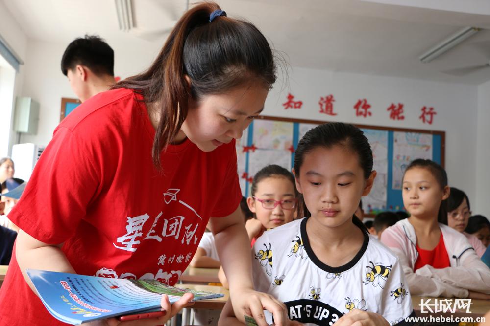 冀州开展暑期安全宣传教育志愿活动