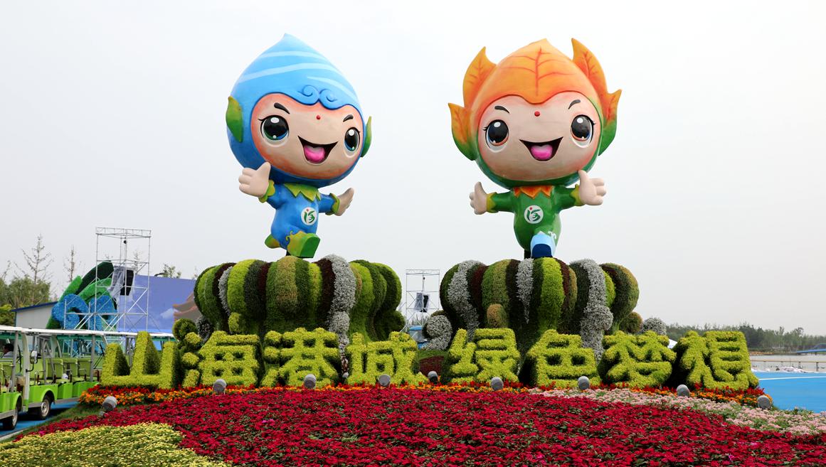河北省第二届园林博览会将于7月16日开幕 这些精彩值得关注
