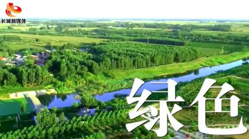 创意视频|您好!第二届衡水市旅游产业发展大会