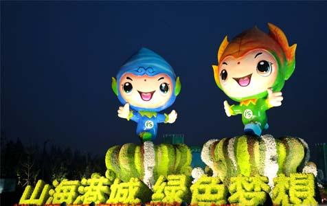 【高清组图】园博园夜景:绚烂霓虹照映湖光山色 美得不像话!