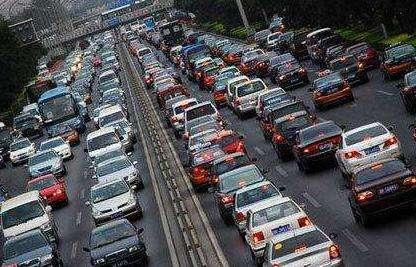 中国机动车保有量达3.19亿辆