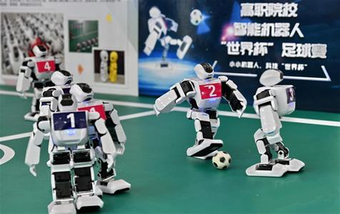 全国高职院校机器人足球赛在京举行