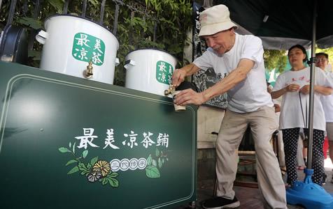 八旬老人开公益凉茶摊41年 5点就起来烧水