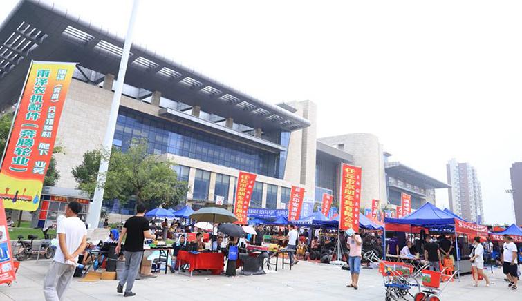第三届中国(河北)农机博览会在任丘开幕