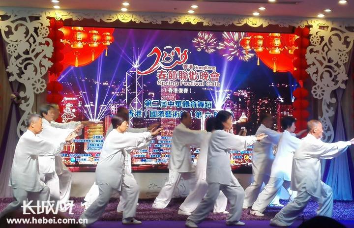 衡水老年大学太极拳协会赴香港参赛 获国际金奖二等奖