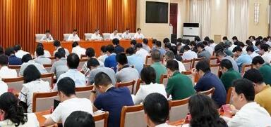 """陈一新:中央政法委机关下半年要聚焦""""十大抓手"""""""