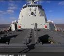 解放军东海实弹大演习,超大禁航区面积堪比台湾岛
