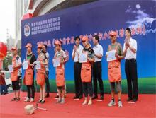 新版《河北省小餐饮登记管理办法》