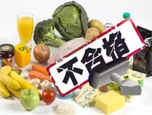 河北省食药监局公告2批次食品不合格