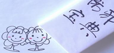 【视频】远离邪教 幸福成长