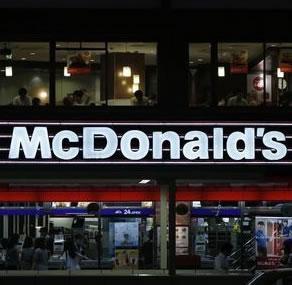 麦当劳虚假宣传