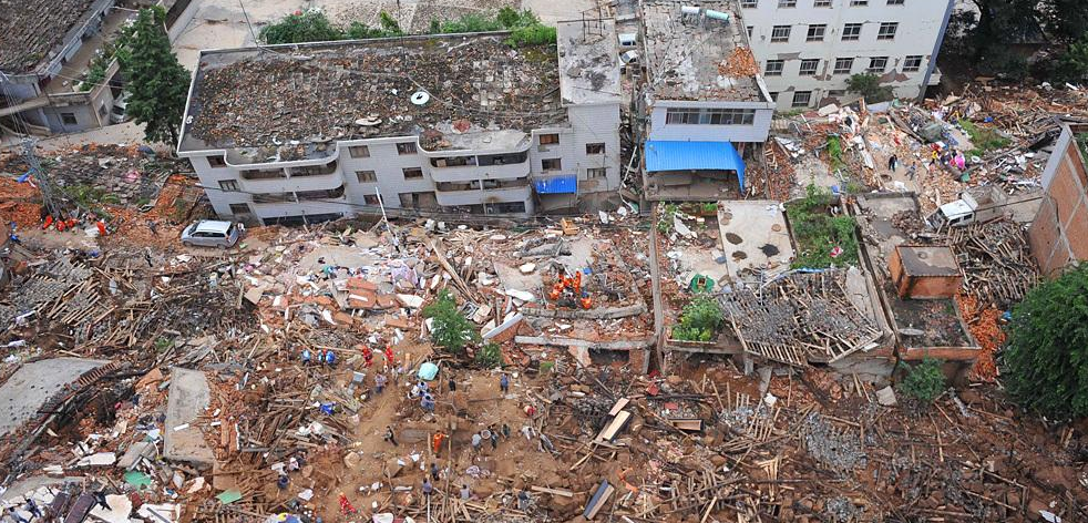 地震破坏性因素