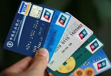 部分银行调整积分规则 信用卡权益再次大幅缩水
