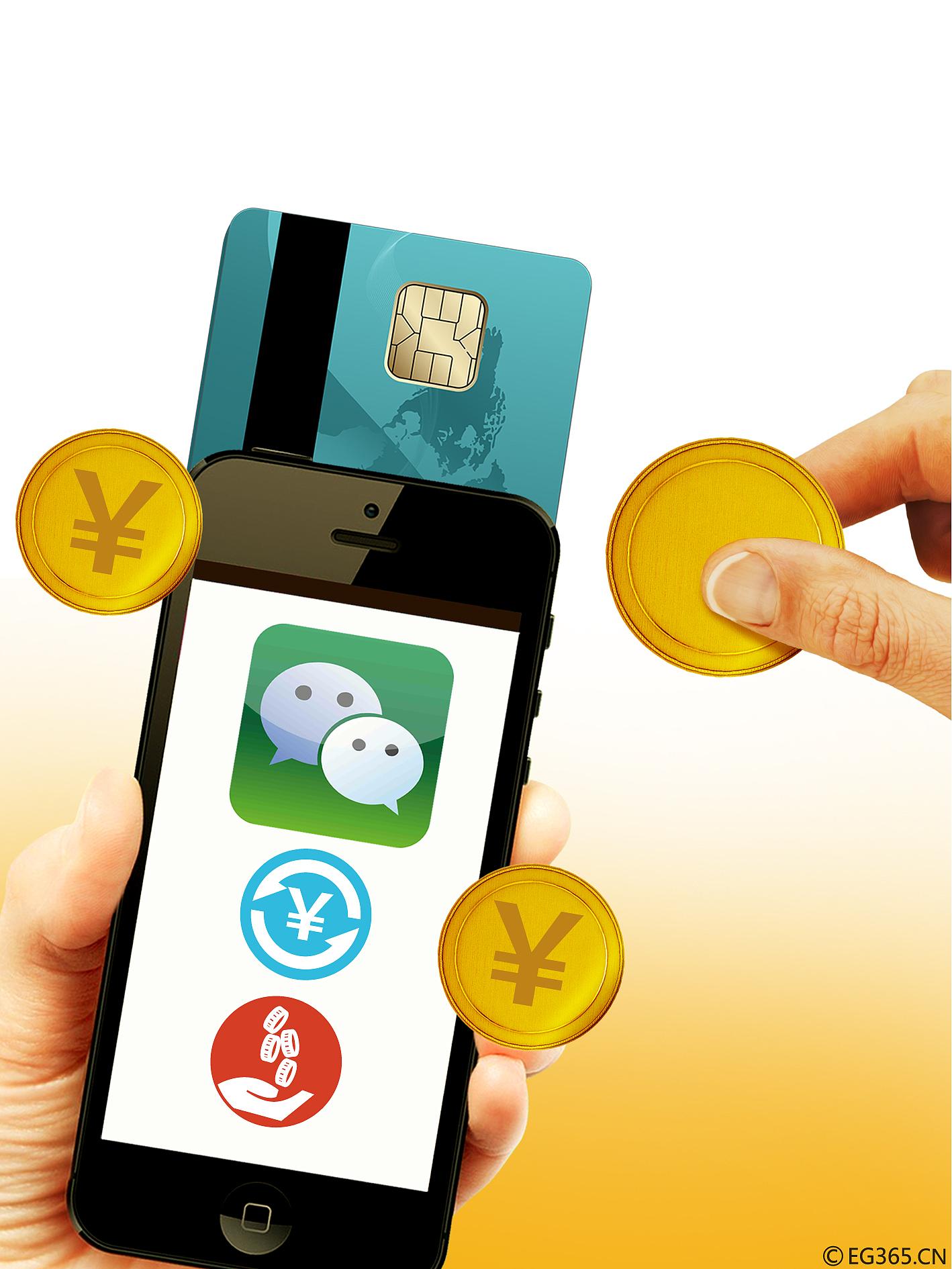 今起微信还信用卡要收费了