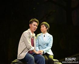大型原创豫剧剧目《太行新愚公》演出成功