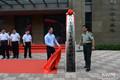 邢台市退役军人创业孵化基地正式揭牌