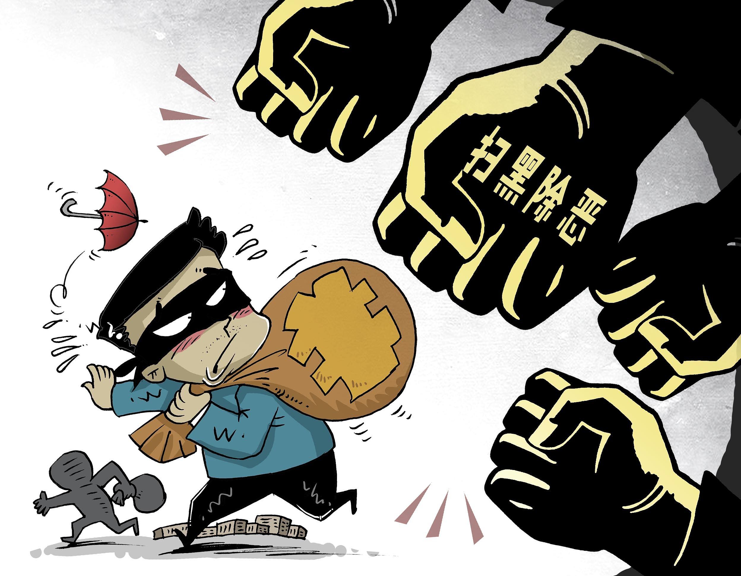 【扫黑除恶中央督导在河北】石家庄市藁城区:对基层干部进行扫黑除恶专项斗争提醒谈话