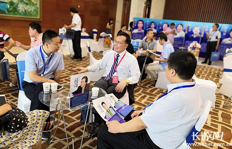 """""""智汇沧州——2018海归博士沧州创新创业行""""签约项目23个"""
