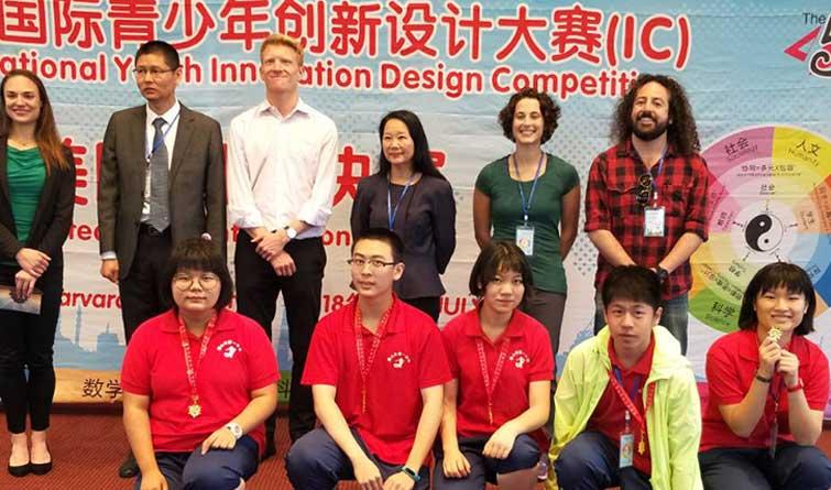 唐山一中学生国际青少年创新设计大赛中获金奖