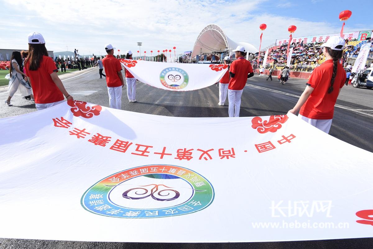 惊艳!全国农民赛羊邀请赛暨尚义县第十五届赛羊会开幕现场