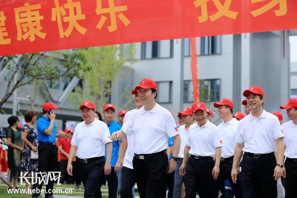 雄安新区首届全民健身运动会正式开幕