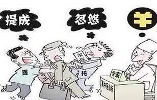 """""""医托""""北京地铁站行骗 专盯""""就医袋""""乘客"""
