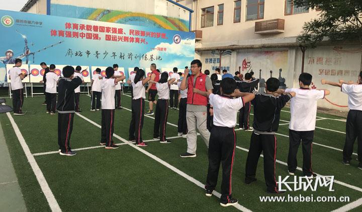 廊坊:普及传统体育项目
