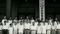 两张老照片背后的沈阳审判 珍贵照片讲述难忘历史