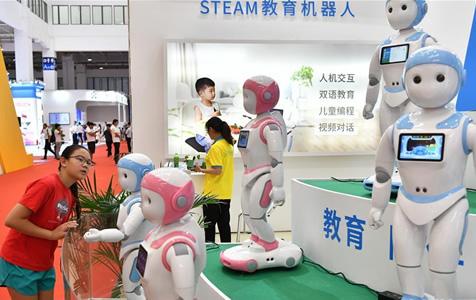 2018世界机器人大会在京开幕
