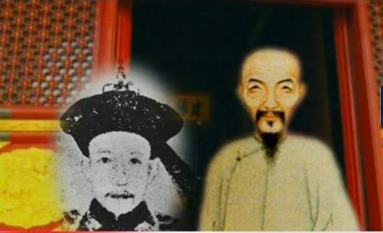 纪晓岚与和珅关系之谜