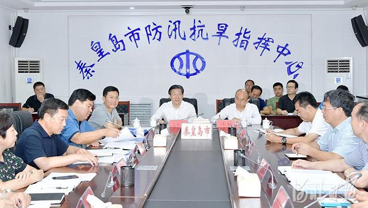 王东峰许勤在秦皇岛现场指挥调度防汛工作